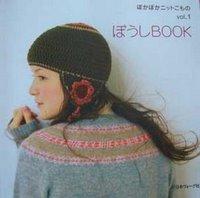 Japbook1